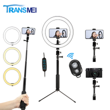 10 inch Selfie Ring Light with Tripod TM-1016C