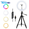 14 inch Selfie Ring Light 3 Colors with Lightweight Tripod TM-14R520