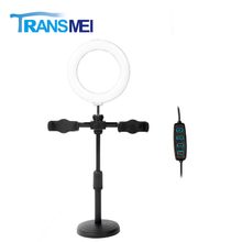 6 inch Selfie Ring Light with Tripod TM-0640