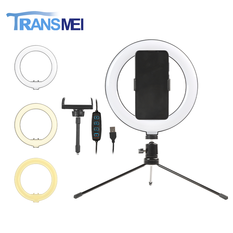 8 inch Selfie Ring Light with Tripod TM-08MB